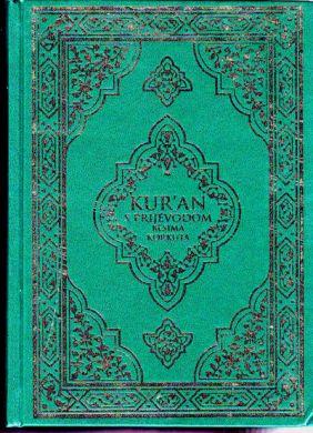Kuran SA Prevodom Na Bosanski http://www.slatkisunet.com/index/index