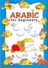 Arapski za pocetnike