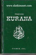 Kuran s Prevodom