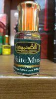Bijeli musk(white musk)