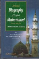 Abridged Biography of Prophet Muhammad s.a.w.s.