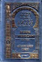 Biseri i Merdzani(zbirka hadisa Buhari i Muslim) 1 dio