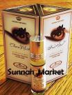 CHOCO MUSK By Al Rehab Oil Perfume 6  (PACK OF 2)