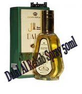Dalal - Al-Rehab Eau De Perfume-Perfume Spray- 50 ml