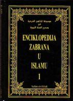 Enciklopedija zabrana u Islamu 1 - dio