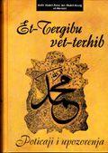 ET-TERGIBU VET-TERHIB