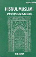 Hisnul Muslimi Dove