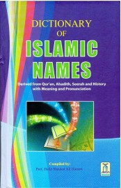 Dictionary of Islamic Names