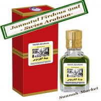 Swiss Arabian Jannat Ul Firdous 9ml Concentrated Perfume