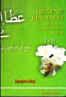 Lijecenje Kuranom Medom i Ljekovitim Biljem