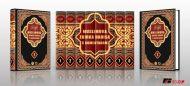 Muslimova zbirka hadisa - sa komentarom (8 Knjiga)
