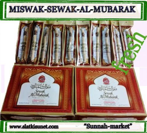 12 pcs Miswak siwak Sewak 100% Natural Herbal Toothbrush Fresh