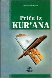 PRICE IS KURANA -  HAFZI IBN KESIR