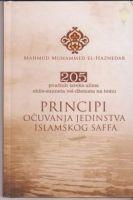 Principi ocuvanja jedinstva Islamskog saffa
