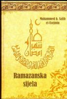 Ramazanska Sijela