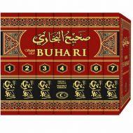 SAHIH EL-BUHARI - BUHARIJEVA ZBIRKA HADISA  7 Vol