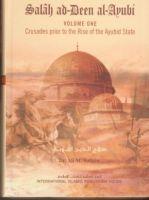 Vitez Islama Salahudin Ejubi