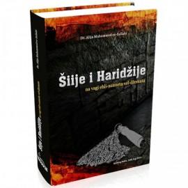 Šiije i Haridžije