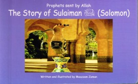 Story Of Sulaiman (Solomon) By Dar-us-Salam