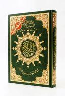 Medium Color Coded Tajweed Deluxe Quran