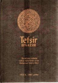 Tefsir Ibn-Kesira-skraceno izdanje