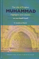 The Life of Prophet Muhammed s.a.w.s