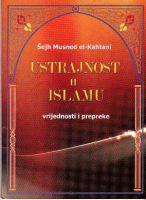 Ustrajnost u Islamu
