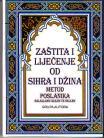 Zastita i lijecenje od Sihra i Dzina