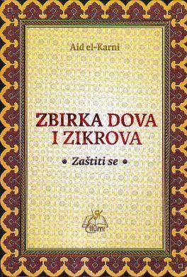 Zbirka Dova i Zikrova