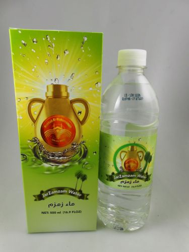 ZamZam Water from Mecca Makkah (500ml Jar)