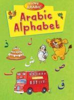 I Love Arabic - Arabic Alphabet