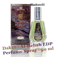 Dakar EDP Perfume Spray by Al- Rehab - 50ml