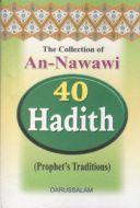40 Hadith An-Nawawi