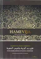 HAMEVIJA-Šejhul-islam Ibn Tejmijje