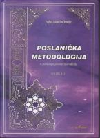 Poslanicka metodologija u pobijanju govora Sija rafidija-knjiga 2