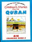 Childrens stories from Qur'an-2 book