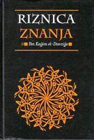 RIZNICA-ZNANJA-Ibn-Kajjim-el-Dževzijje