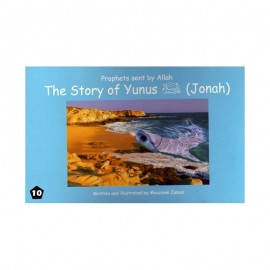 Story Of Yunus (Jonah)